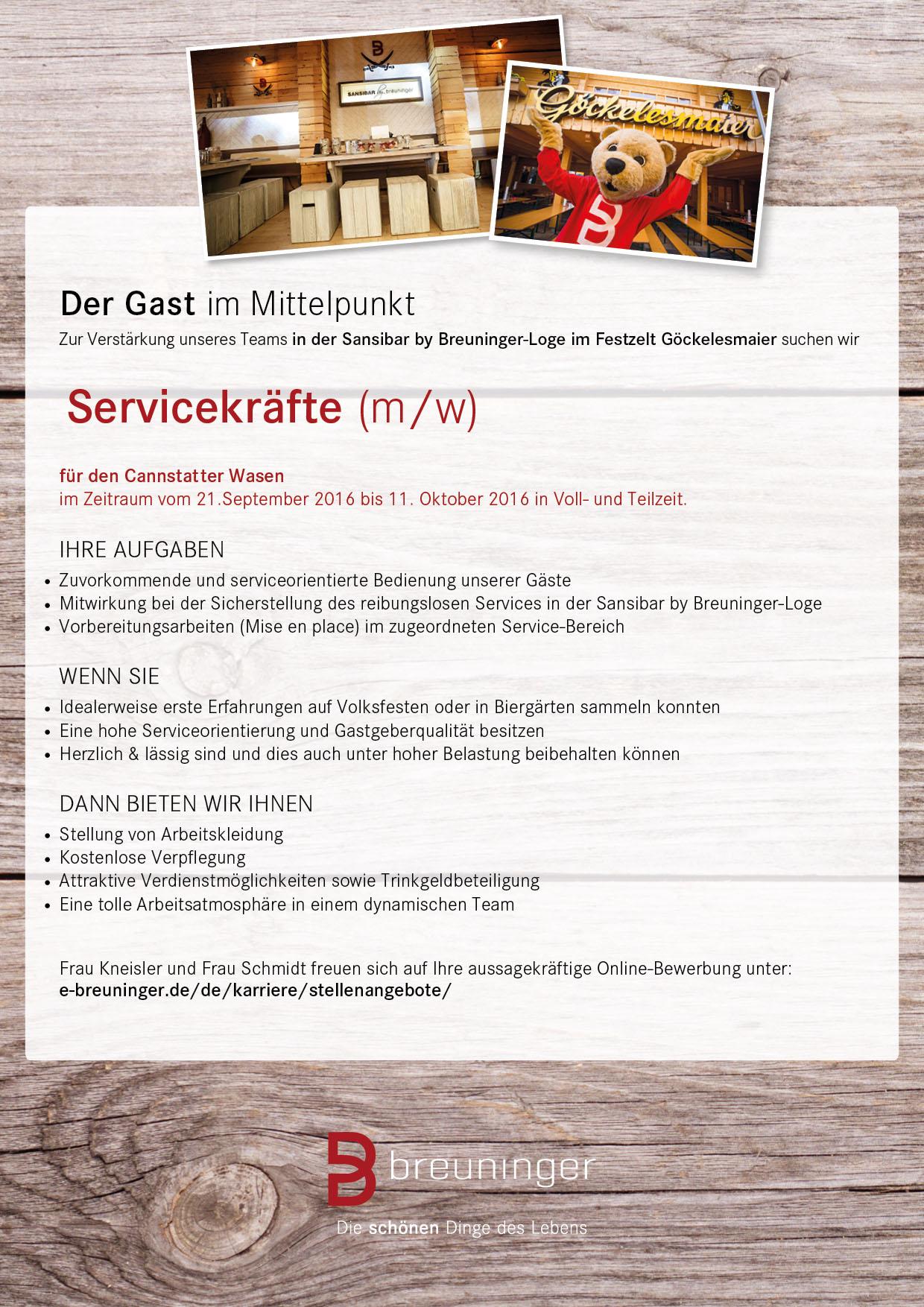 160357_AZ_StellenanzeigeVolksfest_HotelCareer_ST_210x297_Service_x1